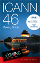 Affiche Meeting ICANN 46